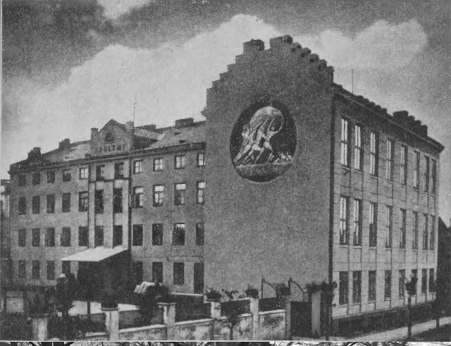 Społem od obecnej Grażyny, 1913