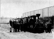 Lokomotywa parowa. 1894