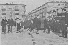 Narbutta, boisko Gwardii, 1951