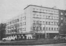 Puławska 49, lata 60