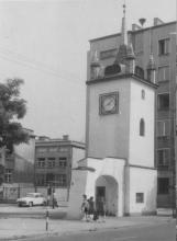 Puławska, 1970