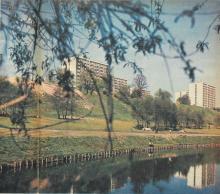 Arkadia, 1972
