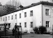 Sobieskiego 112, 1985